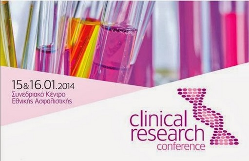 2o-clinicalresearch