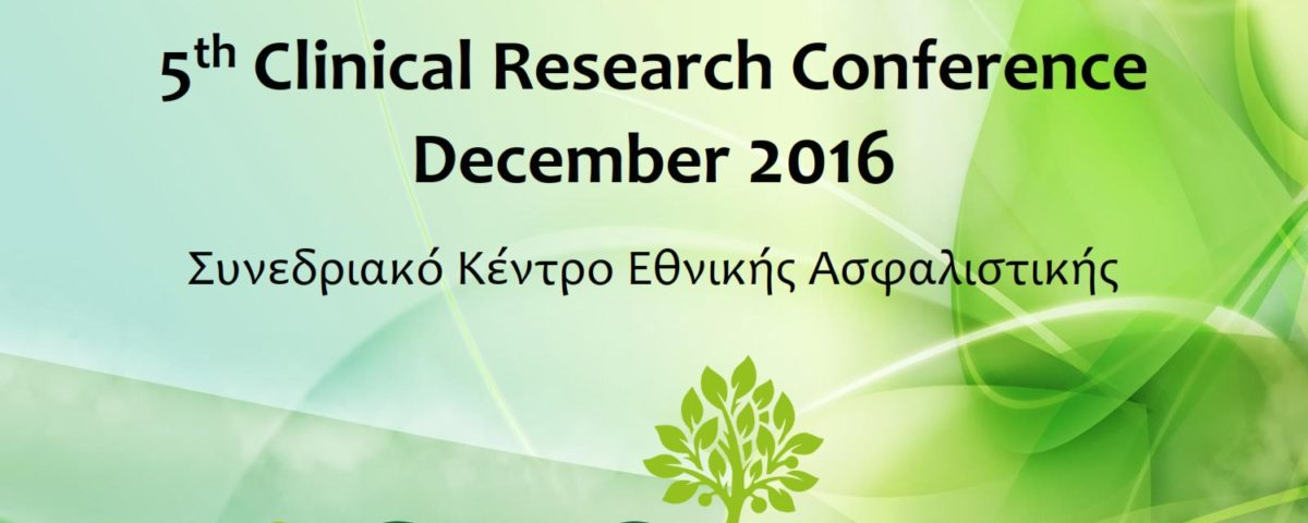 5th Clinical Research Conference